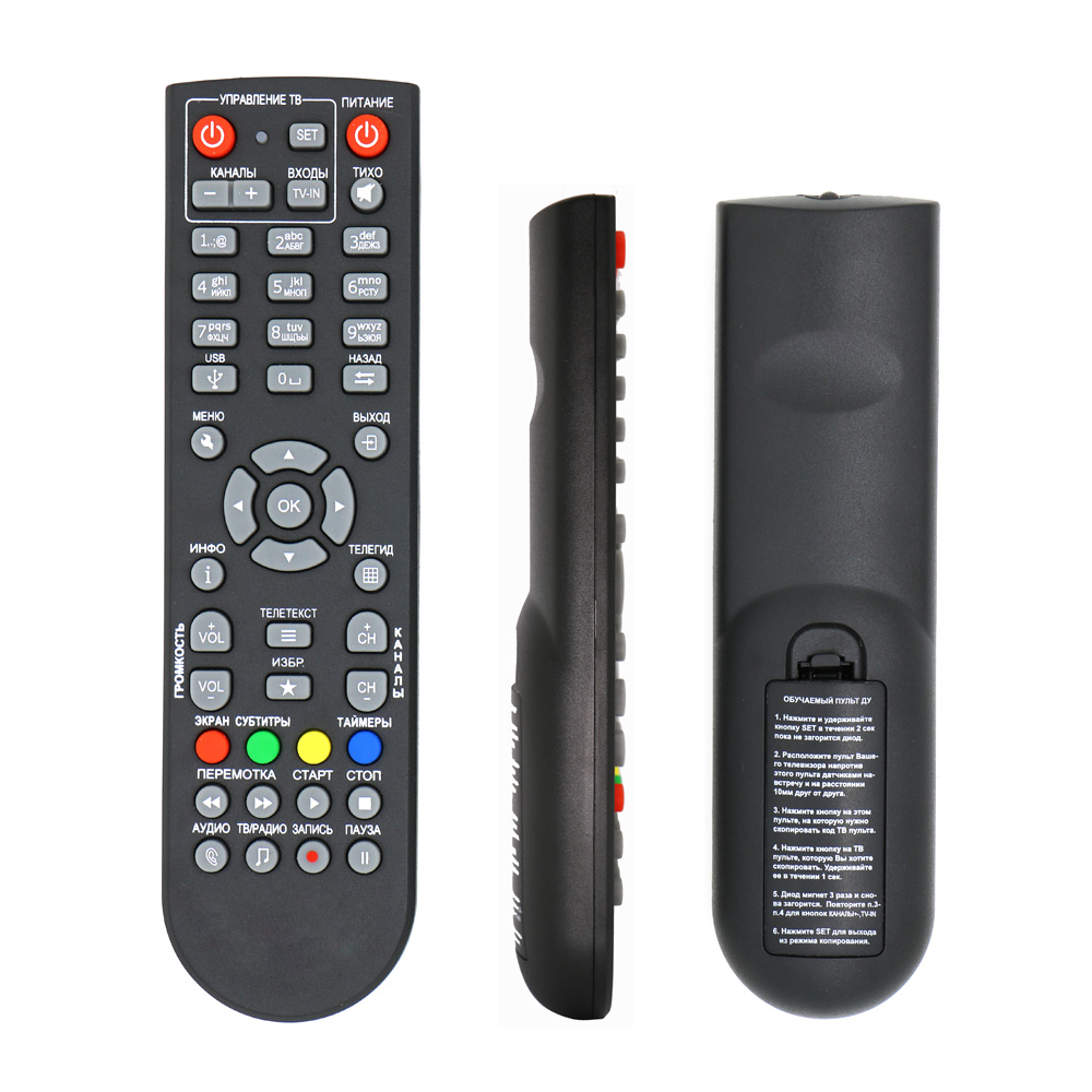 GHB-7188 46 key TV OTT DVB SAT STB SET TOP BOX  remote controller